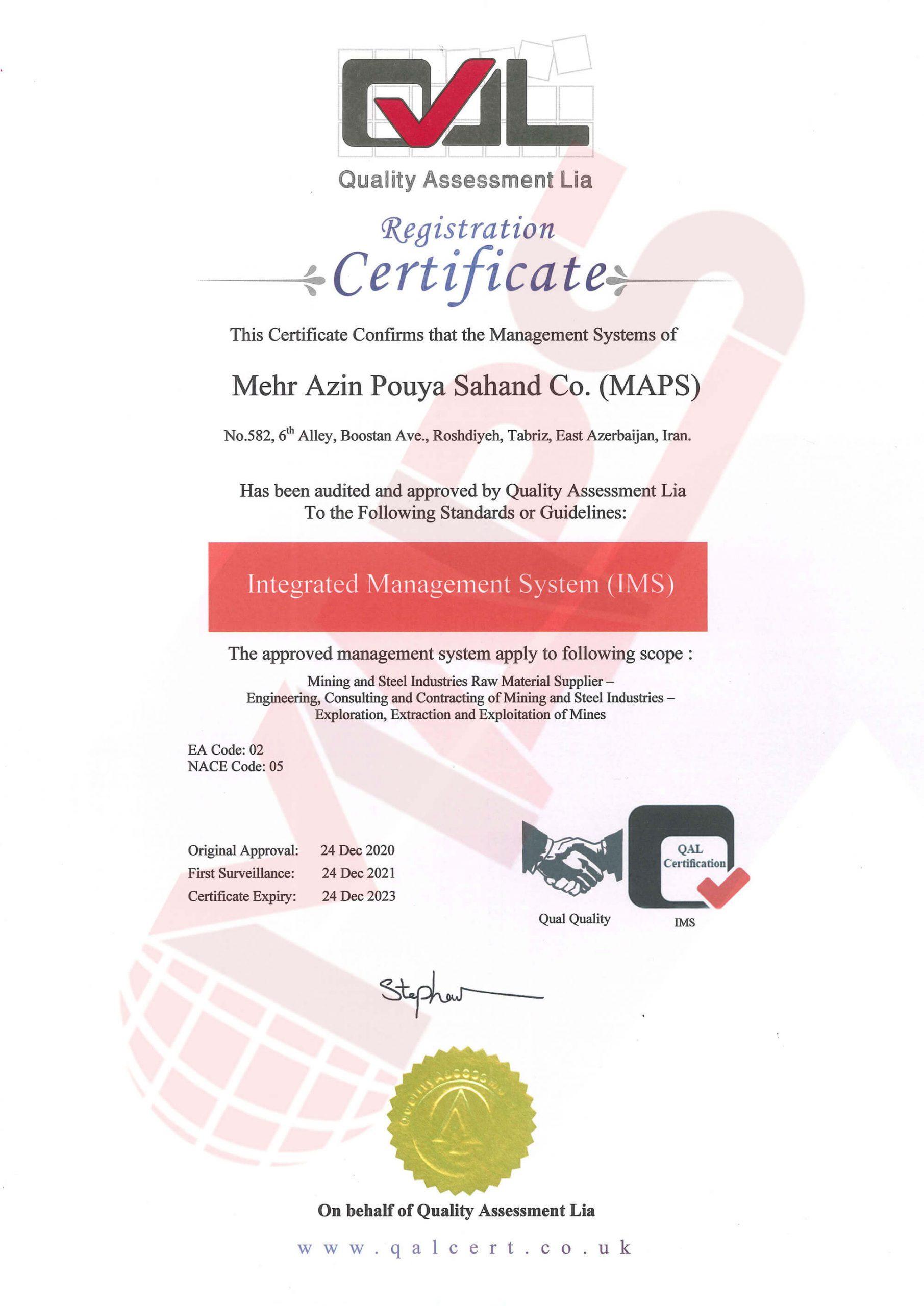 گواهینامه IMS
