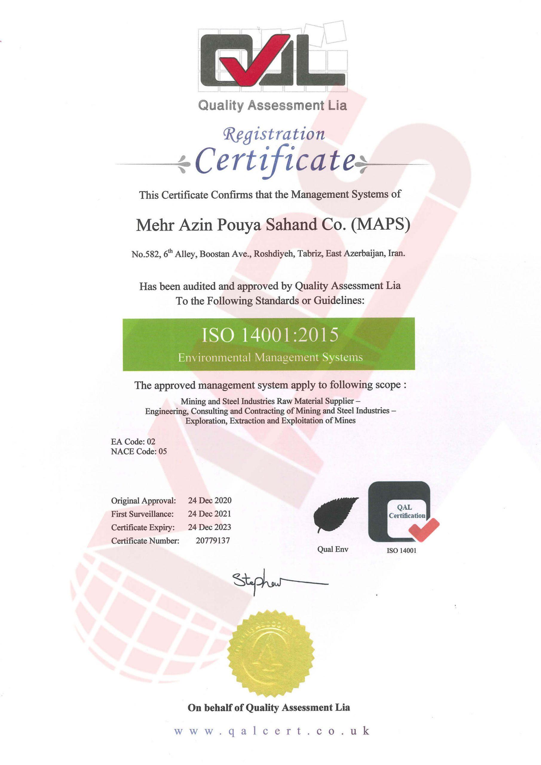 گواهینامهء ISO 14001:2015