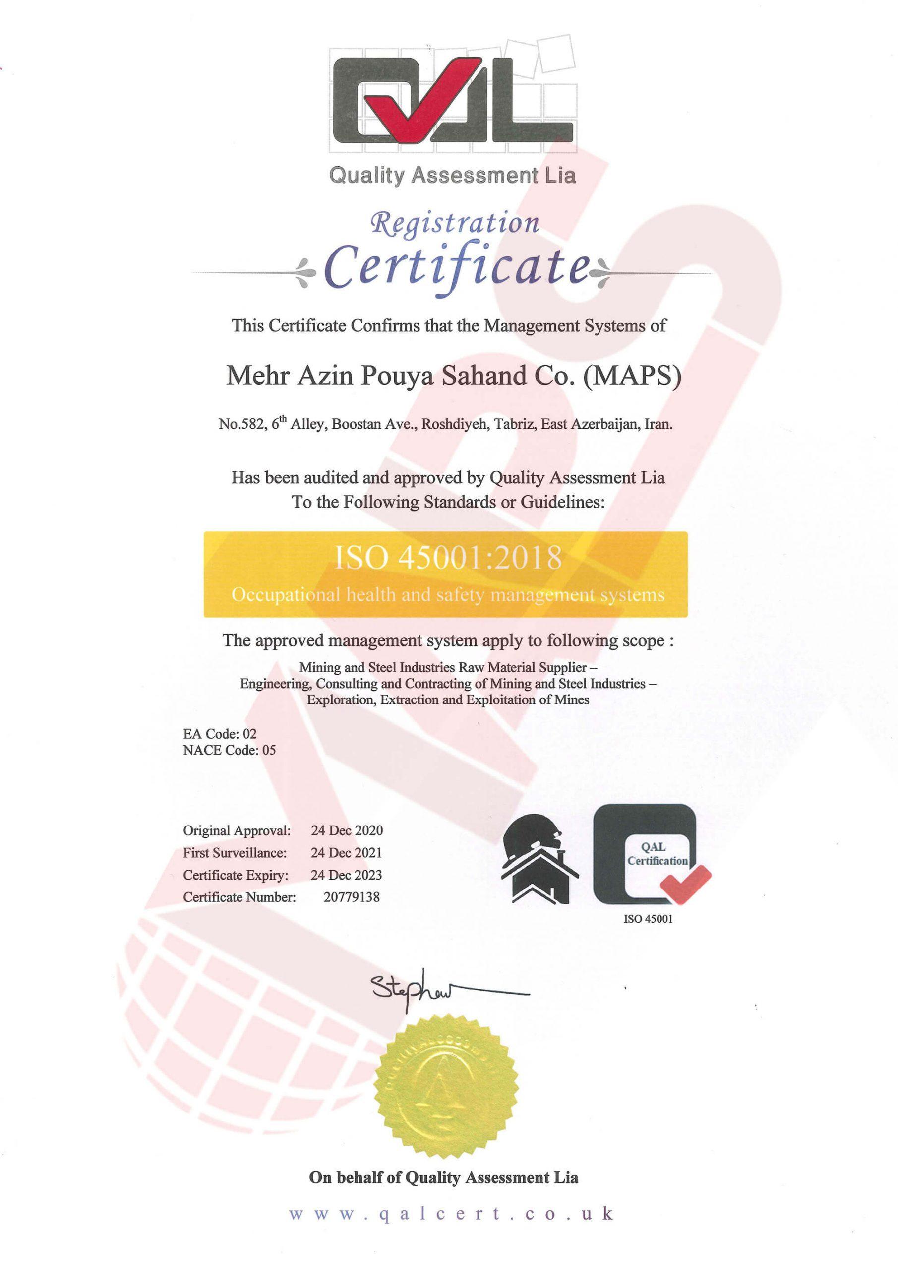 گواهینامهء ISO 45001:2018