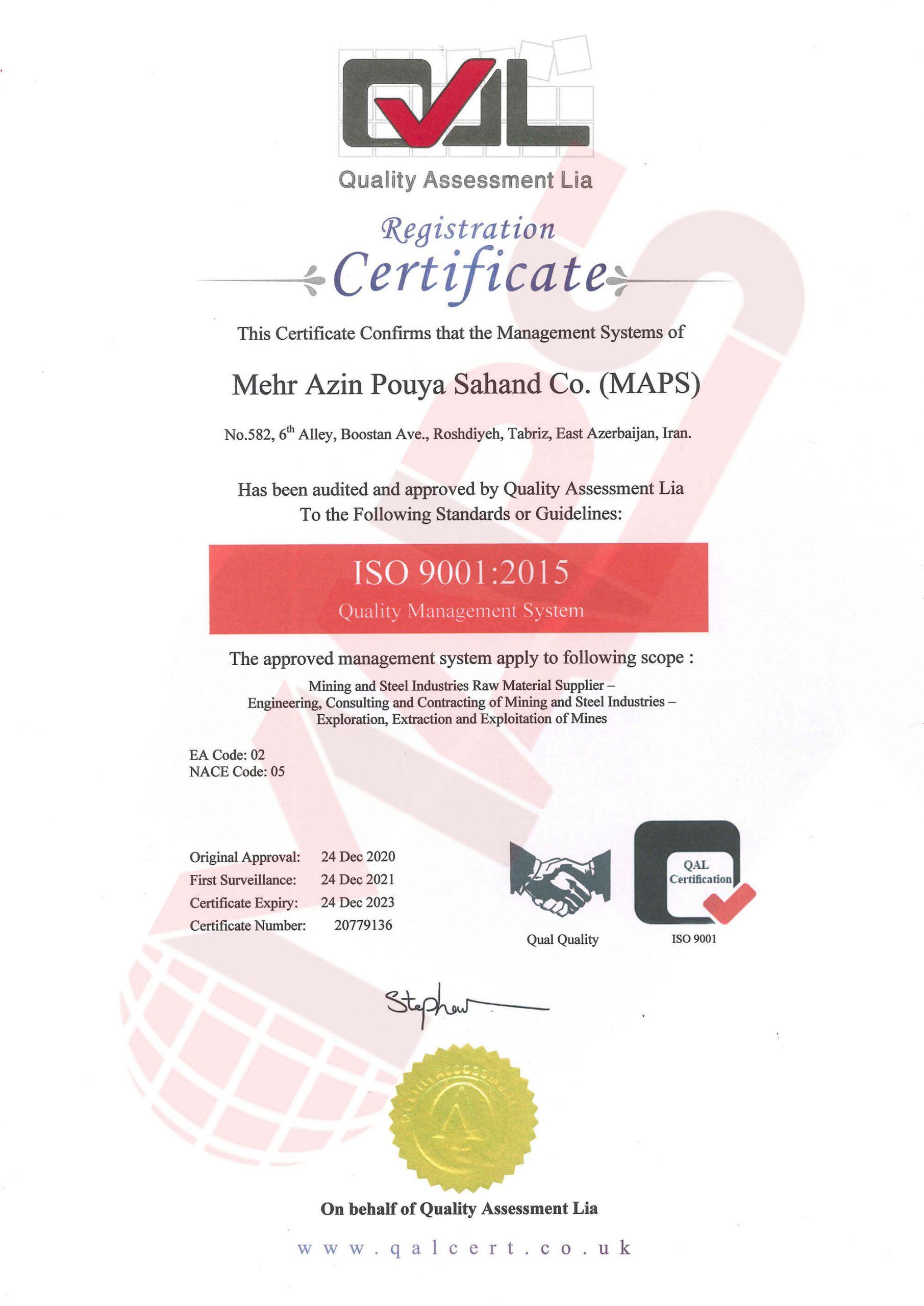 گواهینامهء ISO 9001:2015